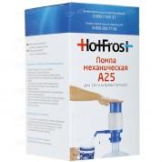"Насос помповый ""Hot Frost"" A25"
